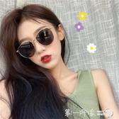 墨鏡女韓版潮ins復古小臉圓臉個性百搭網紅街拍2019新款太陽眼鏡 第一印象
