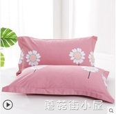 加厚100%純棉枕套一對裝48cm74全棉枕頭套大號家用枕皮枕頭皮單人『蘑菇街小屋』