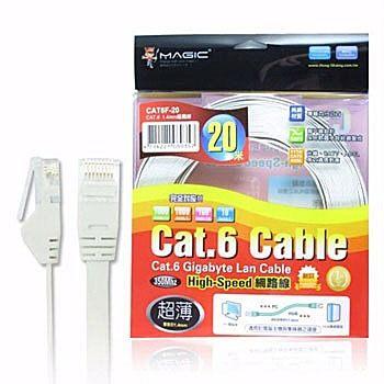 【貓頭鷹3C】MAGIC Cat.6 超薄 Hight-Speed 網路線 - 20M (20M)[CBH-CAT6-20M]