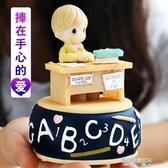 禮物音樂盒創意音樂盒音樂盒生日禮物女生送女朋友閨蜜兒童浪漫新奇特別學生 凱斯盾