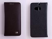 HTC One(M8) 薄型真皮側翻手機保護皮套 磁吸側立 內TPU軟殼