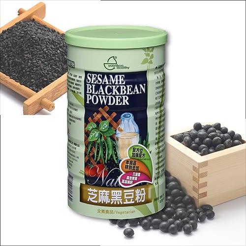 元豪 芝麻黑豆粉(600g) 效期20191025 單件促銷
