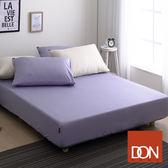 特大三件式200織精梳純棉床包枕套組【DON 極簡生活-都會紫】