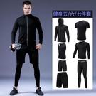 健身服男套裝速干衣跑步緊身衣運動籃球訓練服壓縮衣緊身褲健身房  快速出貨