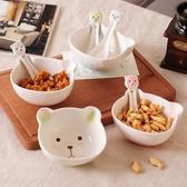 兒童碗筷卡通陶瓷碗寶寶家用吃飯碗湯碗可愛兒童碗筷套裝學生早餐碗勺餐具 限時熱賣