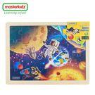【英國Masterkidz】24片木製拼圖-太空之旅