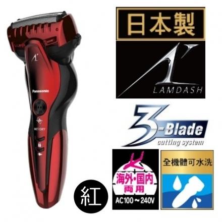 贈SP-20211 不鏽鋼修容組 Panasonic 國際牌 三刀頭電動刮鬍刀 ES-ST6R-R **免運費**