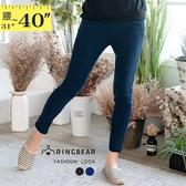 顯瘦--休閒彈性鬆緊高腰拼接造型口袋修身仿牛仔內搭褲(黑.藍2L-6L)-R225眼圈熊中大尺碼
