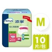添寧 貼心敢動褲M  (10片/包 * 6包/箱) 成人紙尿褲【杏一】