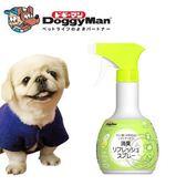 【 zoo寵物商城 】《DoggyMan》簡約生活系列-除臭噴劑-380ml