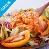 【頂達生鮮】龍蝦沙拉(250g/包)