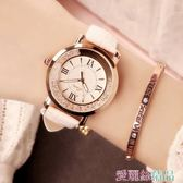 手錶 chic風女士手錶女學生韓版簡約潮流休閒大氣水鉆防水手錶網紅同款 愛麗絲