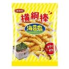湖池屋橫綱棒-海苔鹽口味90g【愛買】