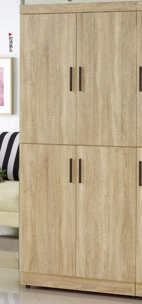 【森可家居】高爾2.7x6尺橡木紋高鞋櫃 7JF298-1 無印北歐風 木紋質感