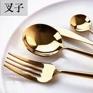 【03676】 葡萄牙主餐叉 不鏽鋼餐具 叉子 葡萄牙餐具 餐具 主餐叉 西餐叉