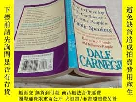 二手書博民逛書店How罕見to develop self-confidence & influence people by pub