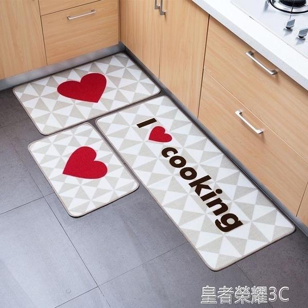 廚房地墊 居家家 客廳門口進門地墊門廳玄關門墊 廚房吸水腳墊臥室床邊地毯