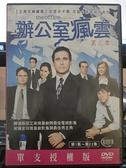 挖寶二手片-0183-正版DVD-影集【辦公室瘋雲 第3季 第三季 全3碟】-(直購價)
