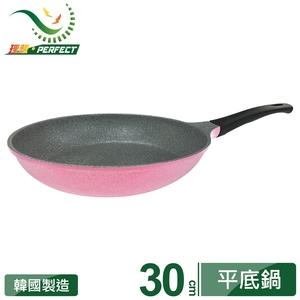 【PERFECT 理想】韓國晶鑽不沾平底鍋30cm粉紅(無蓋)30cm