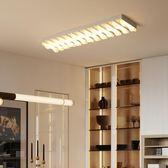 長條led吸頂燈簡約現代燈具個性創意門廳入戶玄關走廊過道陽臺燈