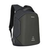 防盜USB充電減壓 雙肩包 大容量 防水 180度敞開【EA0038】後背包 防盜包 旅行包