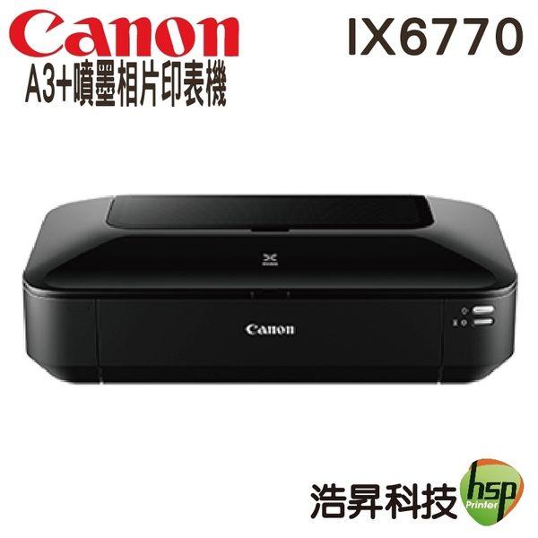 Canon PIXMA iX6770 A3+時尚全能噴墨相片印表機