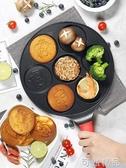 多功能煎餅鍋 卡通銅鑼燒煎蛋鍋車輪餅雞蛋漢堡模具舒芙蕾鬆餅鍋 雙12全館免運