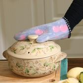 加厚硅膠耐高溫家用微波爐專用廚房烘焙烤箱防滑防燙防水隔熱手套 卡布奇诺