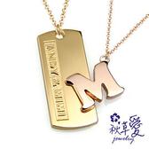 《 SilverFly銀火蟲銀飾 》秋草愛-客制刻字幸福烙印純銀對鍊-英文字