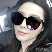 2019新款太陽眼鏡明星網紅款防紫外線墨鏡女GM韓版潮街拍ins圓臉 polygirl