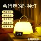 小夜燈 小夜燈臥室睡眠燈嬰兒喂奶護眼床頭夜光節能充電式遙控臺燈時鐘燈 新年禮物