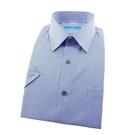 【南紡購物中心】【襯衫工房】長袖襯衫-藍色網目織紋