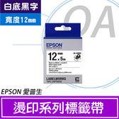 【高士資訊】EPSON 12mm LK-4WBQ 燙印 白底黑字 原廠 盒裝 防水 標籤帶