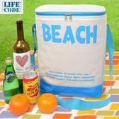 LIFECODE BEACH 高桶保冰袋/購物袋/沙灘袋(23L)-天藍