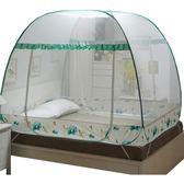 北極絨蒙古包蚊帳免安裝1.2米折疊式1.5三開門拉鏈1.8m床雙人家用
