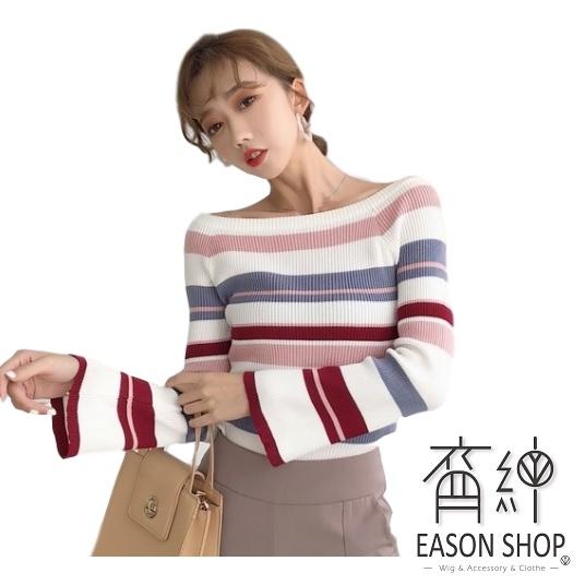 EASON SHOP(GW0834)韓版簡約撞色拼接坑條紋短版圓領長袖針織衫女上衣服彈力貼身內搭衫顯瘦修身粉色