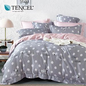 【貝兒居家寢飾生活館】100%萊賽爾天絲兩用被床包組(特大雙人/米卉灰)