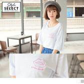 《KG0381-》嘴唇字母刺繡竹節棉上衣 OB嚴選