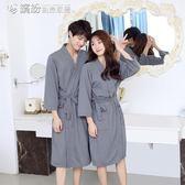 浴袍 浴袍 睡袍情侶薄款中長款加大碼睡衣吸水速干浴衣家居服 「繽紛創意家居」