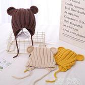 嬰兒帽 兒童秋冬季護耳針織嬰兒毛線可愛寶寶熊耳朵帽子5個月1男女童3歲 童趣屋