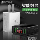 USB充電頭 充電頭蘋果6充電器頭安卓手機通用雙口快充2安多功能快速插頭小米8多口2.4a 青山市集