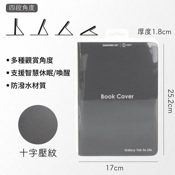 Samsung Galaxy Tab S6 Lite(SM-P610)原廠書本式保護殼精美皮套(公司貨)