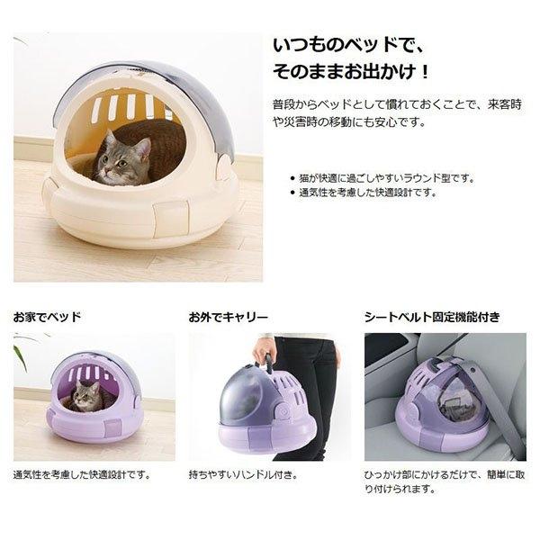 ◆MIX米克斯◆日本Richell《Corole 太空艙兩用貓咪提籃》可當睡窩 S號