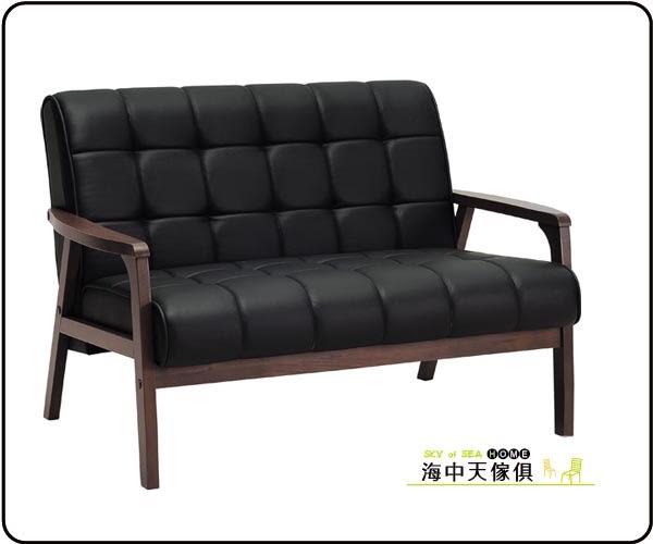 {{ 海中天休閒傢俱廣場 }} C-07 摩登時尚 客廳系列 144-7 圖森透氣皮雙人座沙發