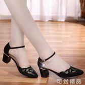 新款涼鞋女夏天中跟包頭女鞋 一字帶扣粗跟舒適時尚百搭單鞋  可然精品鞋櫃