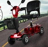 電動車 新升級英洛華老年人代步車四輪雙人殘疾電瓶車老人助力電動車智慧 MKS霓裳細軟
