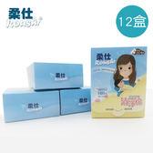 【虎兒寶】Roushr 柔仕 乾濕兩用清淨棉隨身盒(拋棄式)180片 - 12 盒