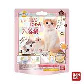 日本 Bandai-溫泉貓入浴球Ⅱ(採隨機出貨)