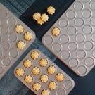 烤盤 曲奇餅干模具巧克力可可脆片烤盤30連馬卡龍模具芝麻薄脆不粘烤盤快速出貨