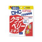 DHC 蔓越莓精華(30日份)【小三美日...